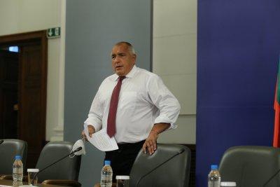 Борисов: Оттеглям се в момента, в който бъде свикано ВНС