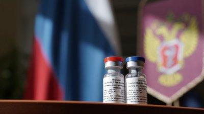 Москва: Критиките срещу новата ваксина са неоснователни