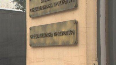 Обвиниха още един бизнесмен по разследването срещу Бобокови