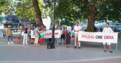 Протестите във Варна, Пловдив и Русе