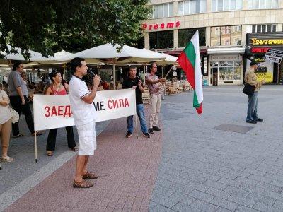 Антиправителствени протести във Варна, Русе и Пловдив