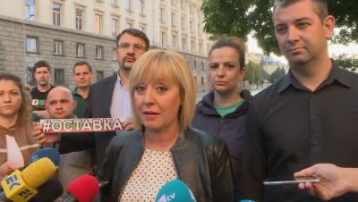 Манолова обвини полицията в репресии срещу протестиращи