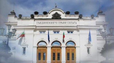 ГЕРБ започва консултации с партиите в парламента за свикване на ВНС