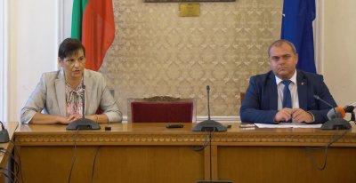 ГЕРБ получи принципна подкрепа от ВМРО за свикване на ВНС