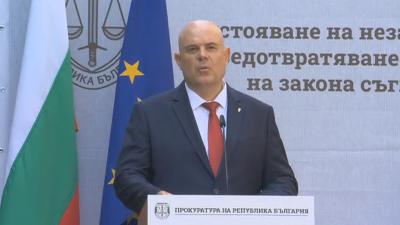 Иван Гешев: Прокуратурата не може и няма да спре да работи