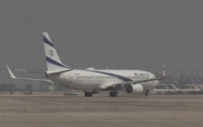 Първи търговски полет от Израел до ОАЕ