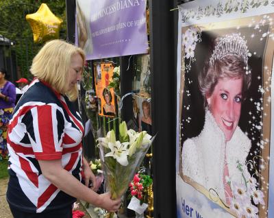 23 години от смъртта на принцеса Даяна