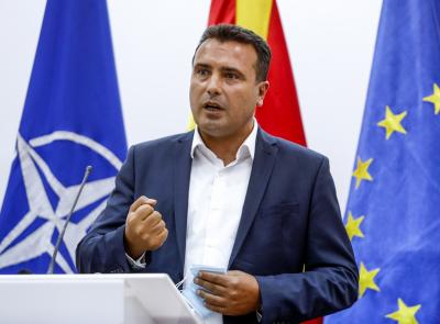 Северна Македония избира новото си правителство