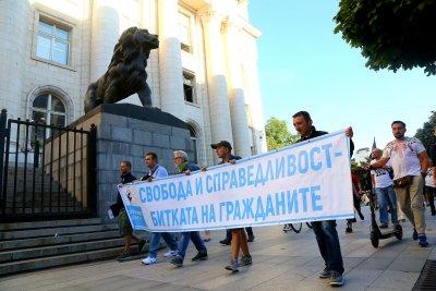 Протестиращи блокираха Съдебна палата