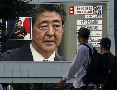 Парламентът на Япония може да утвърди новия премиер на 16 септември
