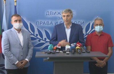 ДПС няма да подкрепи предложението на ГЕРБ за нова конституция и свикване на ВНС