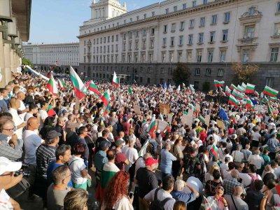Национален протест на старта на есенната сесия на парламента