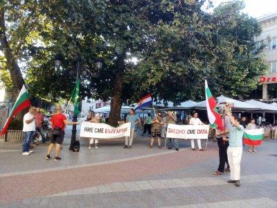 Поредна вечер на протести в Пловдив и Русе