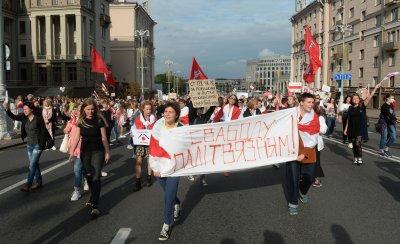 Мащабен протест на голям пазар в Минск
