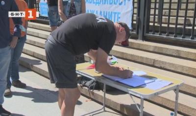 """""""Боец"""" подаде жалби за нарушени права на протестиращи"""