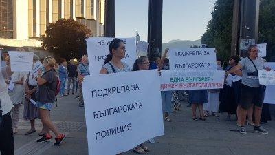 """Шествие """"Не на омразата. Една България, единен български народ'' в София"""