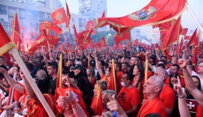 Протести в Черна гора срещу използването на сръбски национални символи