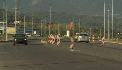 """За облекчаване на трафика пуснаха движението по Южната дъга между """"Младост"""" и АМ """"Тракия"""""""