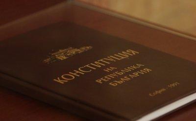 ГЕРБ събра нужните 120 подписа за проекта за нова конституция