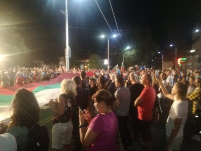 Национален поход за Съединение и протест в Пловдив