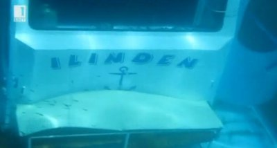 """11 години от трагедията с кораба """"Илинден"""", 15 българи се удавиха в Охридското езеро"""