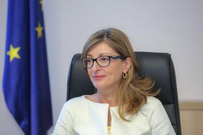 Захариева: Работата на Смесената комисия със Скопие трябва да се възстанови възможно най-скоро