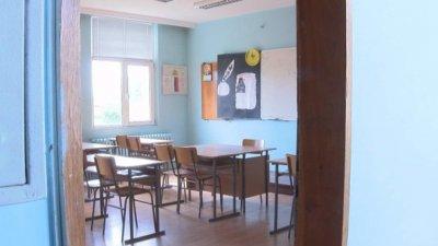 Плевен кандидатства за изграждане и реконструкция на 3 училища