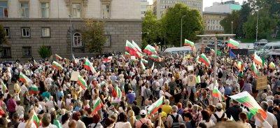 Национален протест в първия работен ден на парламента