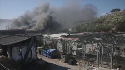 Извънредно положение на остров Лесбос след пожара в мигрантския лагер