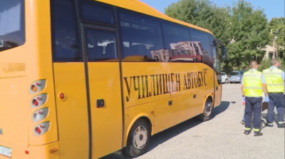 Засилени проверки на училищните автобуси преди 15 септември