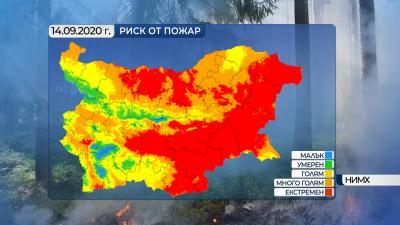 Екстремално висок риск от пожари в почти цялата страна днес