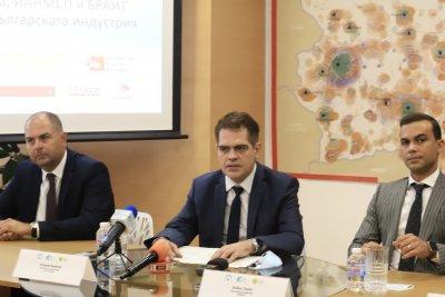 Представиха първата интерактивна карта на българската индустрия