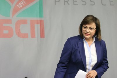 Корнелия Нинова спечели убедително първите в историята на БСП вътрешнопартийни избори