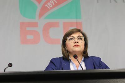 Опозицията на Нинова в БСП иска комисия да анализира избора ѝ за лидер