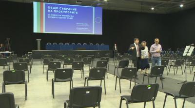 Прокурорите гласуват за свой представител в колегията във ВСС