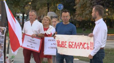 Страсти по свободата - думи за Беларус