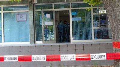 Банковите обирджии в Сандански отворили касата с ключ, оставен върху нея