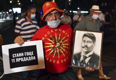 Протест на ВМРО-ДПМНЕ в Скопие