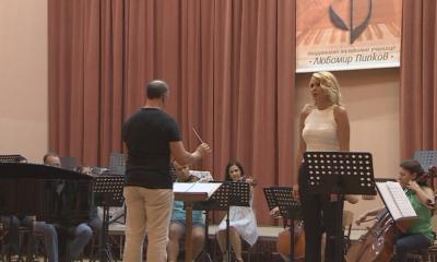 Покана за концерт в Деня на София