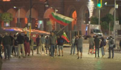 74-та вечер на протести в София