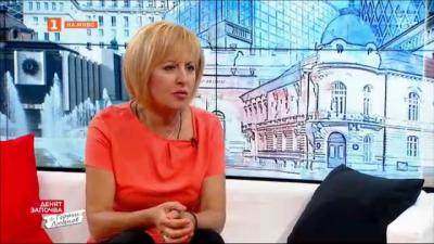 """Мая Манолова: """"Изправи се.БГ"""" иска ревизия на всеки политик, независимо от партийната му принадлежност"""
