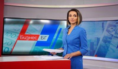 """""""Бизнес.БГ"""" се завръща в ефира на БНТ 1"""