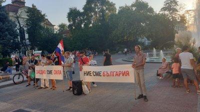 Пореден протест в Пловдив