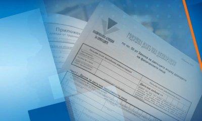 От НАП напомнят: На 30 септември изтича срокът за подаване на коригиращи декларации