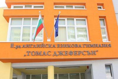 Първи случай на COVID-19 във Втора английска езикова гимназия в София