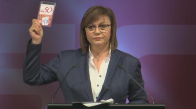 Нинова: Не излъгахме 1млн. българи, които повярваха, че БСП сме алтернатива