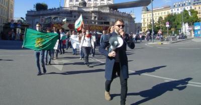 Българи организираха протестно шествие във Виена