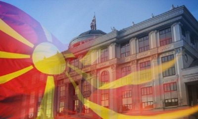 Северна Македония напредва в борбата срещу корупцията, отбеляза Съветът на Европа