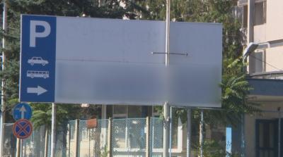 Бус прегази и уби на място дете на паркинг в София