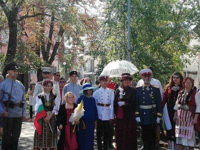 В Пловдив отбелязаха Деня на Независимостта